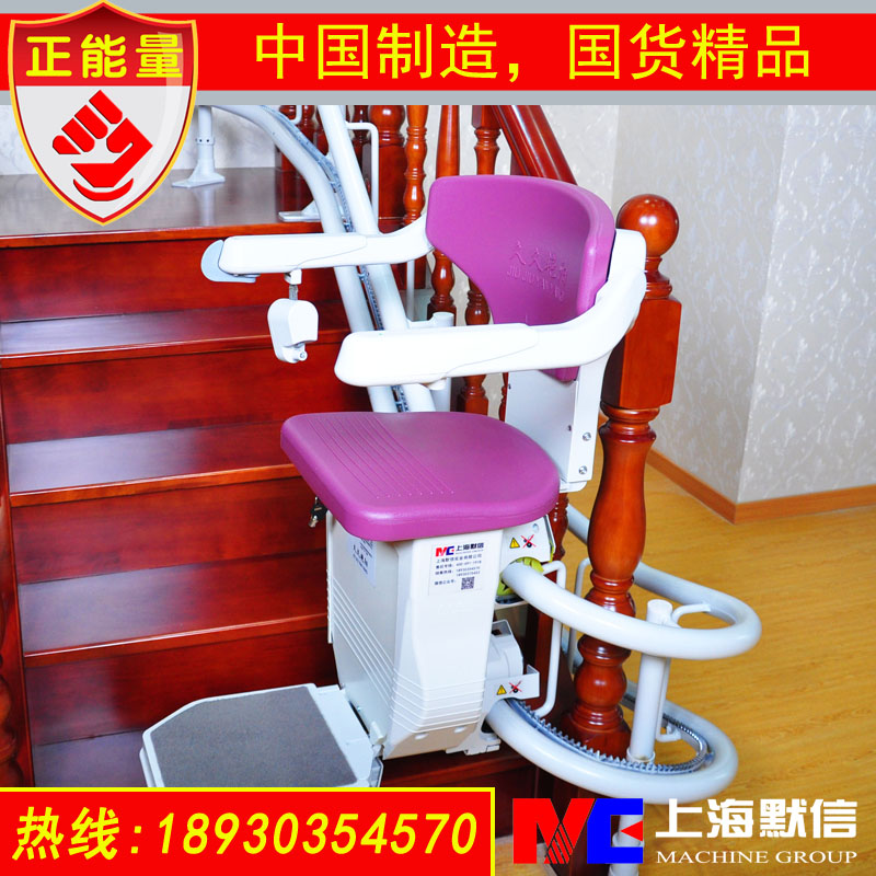 上海默信曲线轨式别墅家用座椅电梯爬楼梯道升降椅残疾老人无障碍