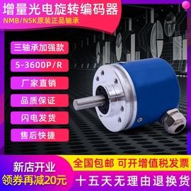 旋转编码器 调直机弯管机编码器200 600 1000 2000 2500 3600脉冲