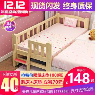儿童床带护栏男孩女孩公主单人床实木小床婴儿加宽床边大床拼接床图片