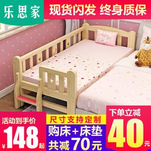 儿童床带护栏男孩女孩公主单人床实木小床婴儿加宽床边大床拼接床