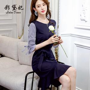 彩黛妃2021春夏新款韩版百搭大码显瘦潮流女装时尚休闲修身连衣裙