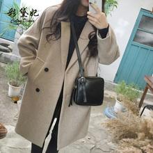 彩黛妃2019秋冬新款韩版女装毛呢外套修身显瘦大码中长款呢子大衣