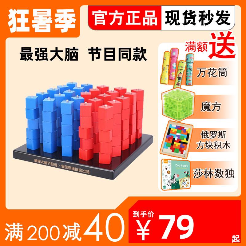 Китайские шашки / Нарды Артикул 602126609773