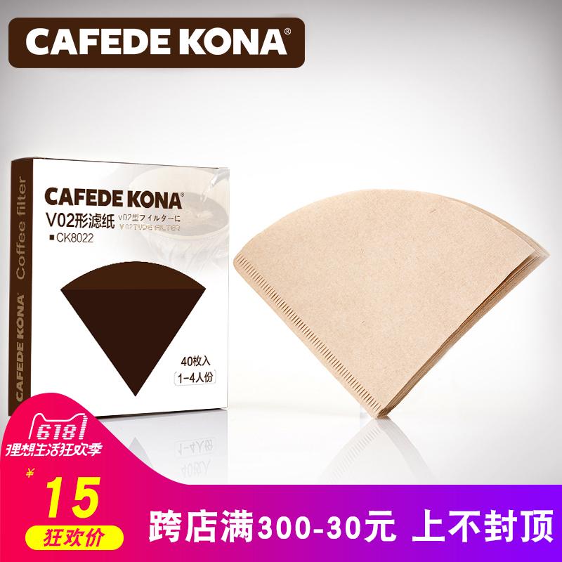 CAFEDE KONA濾紙 咖啡 美式咖啡機V過濾紙 手沖咖啡V60系列濾杯