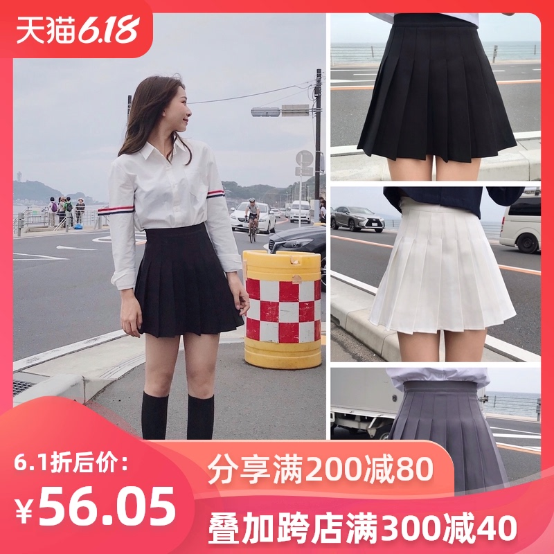 2020 new slim A-line anti walk slim short skirt college style student half body high waist pleated skirt female Xia