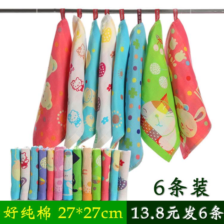 【6条装】纯棉三层纱布儿童小毛巾幼儿园擦手方巾宝宝口水巾包邮
