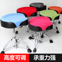 The Jazz drum stool can lift the stool adult Adjust the height chair children with coarse saddle triangular piano stool
