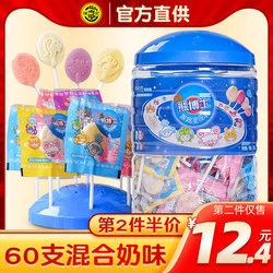 徐福记熊博士星座棒棒糖果情人节儿童水果奶糖60支混合奶味罐装