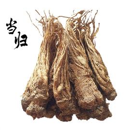 岷县当归散装1斤500g整条全个香归小吃炖罐配料商用农副称斤包邮图片