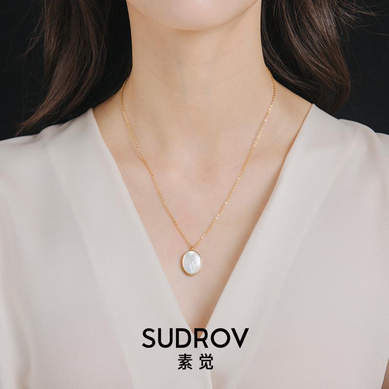 (用201元券)素觉925纯银小众设计冷淡风颈链简约项链女锁骨链短款毛衣链
