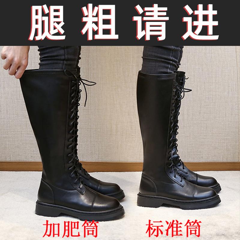 张大人订制大码女装骑士靴微胖女生穿搭专治小粗腿的秋冬搭配神器