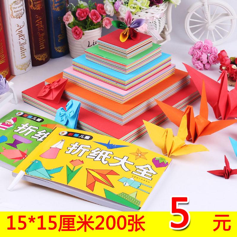包邮 折纸彩色卡纸折纸材料10色儿童手工纸千纸鹤幼儿园剪纸彩纸