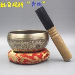 颂钵佛音碗尼泊尔手工黄铜瑜伽用品SPA音疗钵转经碗铜磬佛家摆件