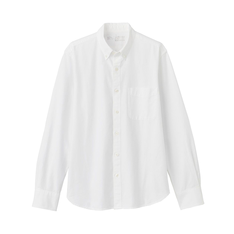 MUJI Men's Oxford Button Collar Shirt Washed in Xinjiang Cotton Water
