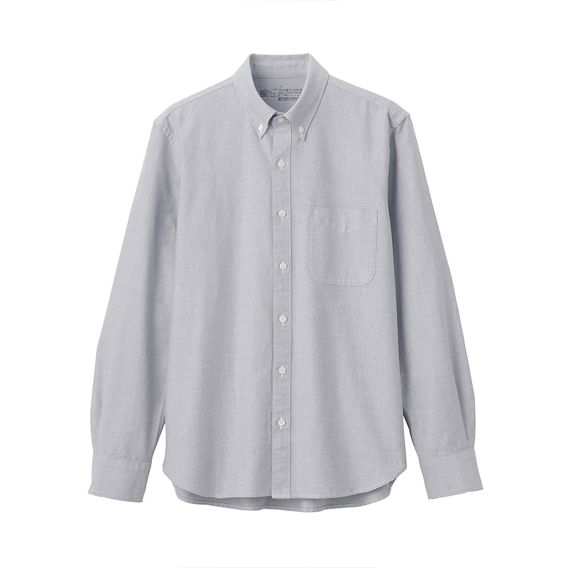 MUJI Men's Cotton Washed Oxford Button Collar Shirt 21SS New