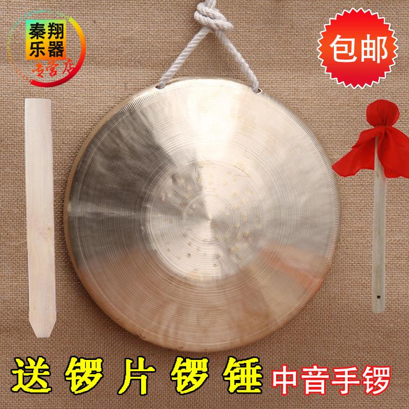 Продаётся напрямую с завода высокие частоты в звук бас рука гонг небольшой гонг 21CM три предложение половина медь гонг отдавать гонг молоток бесплатная доставка