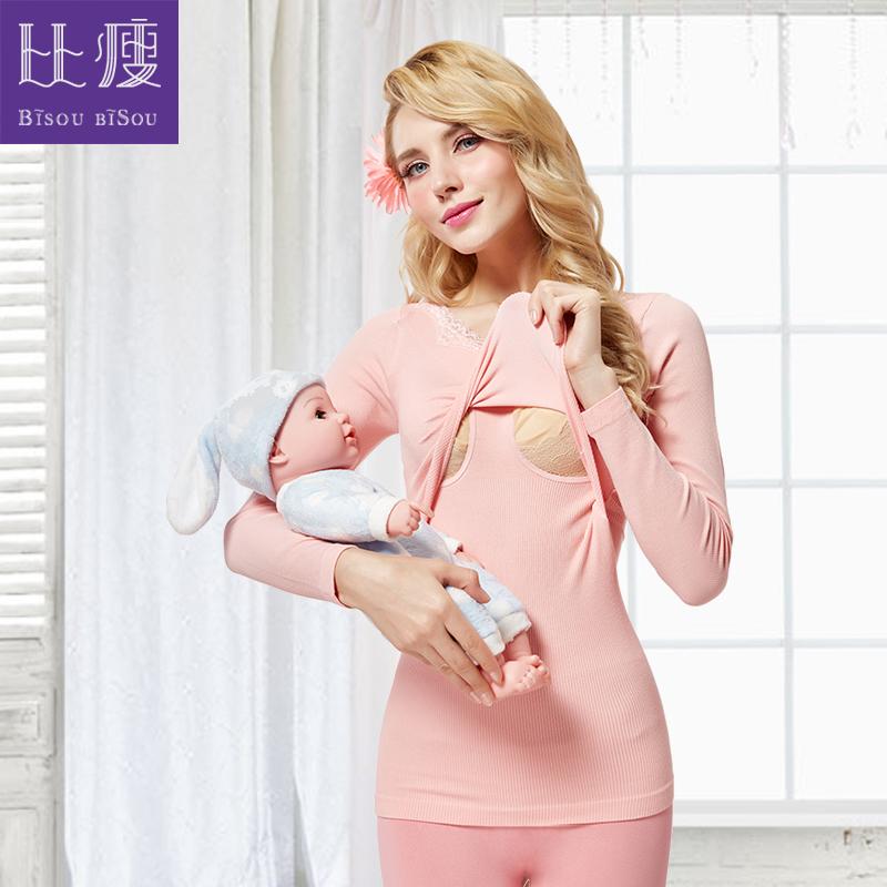 哺乳衣上衣女秋冬打底衫紧身美体保暖内衣秋衣产妇产后月子喂奶衣