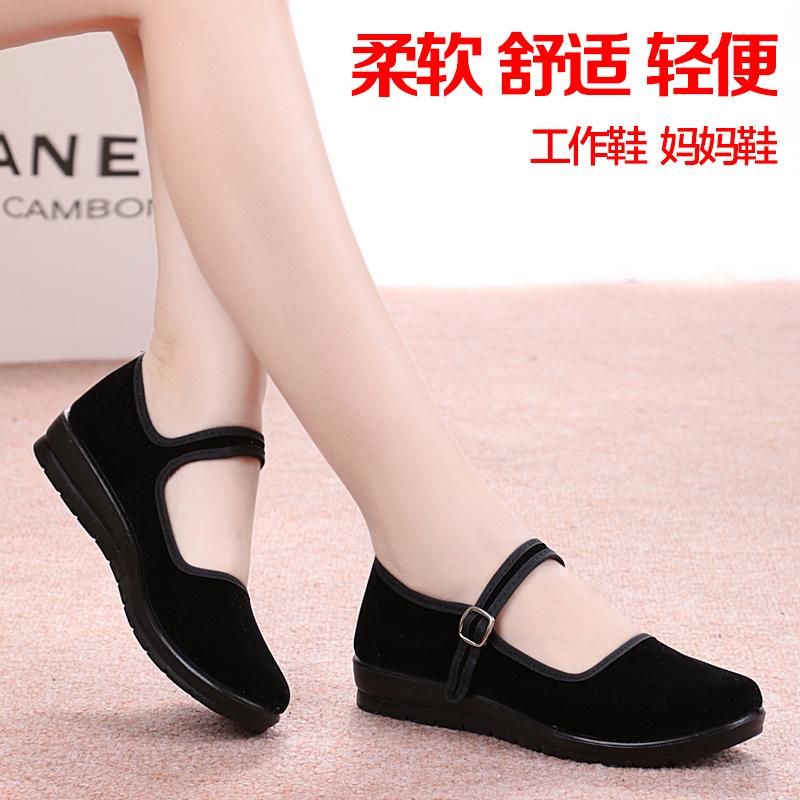 老北京布鞋女鞋单鞋酒店黑色工作鞋舞蹈鞋平底鞋软底妈妈鞋大码