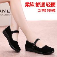查看老北京布鞋女鞋单鞋酒店黑色工作鞋舞蹈鞋平底鞋软底妈妈鞋大码价格