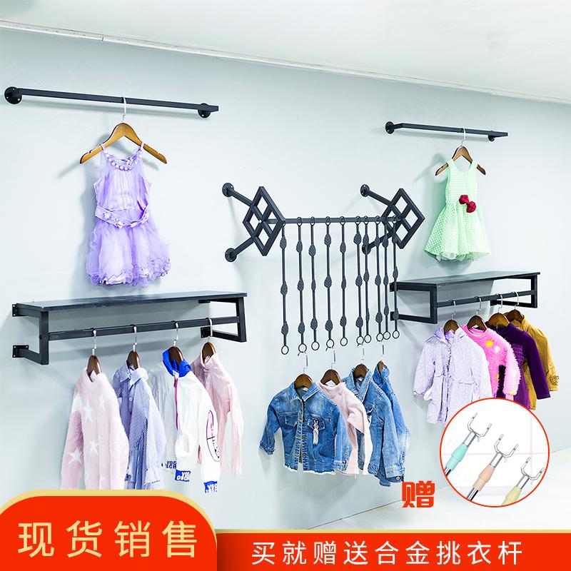 铁艺展示架组合壁挂式男女装货架限时2件3折