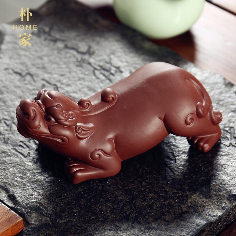 紫砂茶寵 招財貔貅 茶寵貔貅茶玩茶藝茶道茶盤擺件 紫砂茶寵