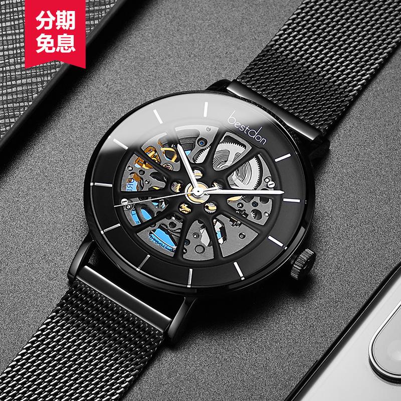 博之轮可爱国产手表专卖店