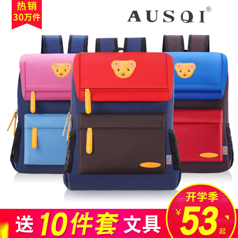Корейский ребенок портфель ученик мужчина 1-3-4-6 класс 6-12 полный год мальчиков девочки школьник рюкзак женщина
