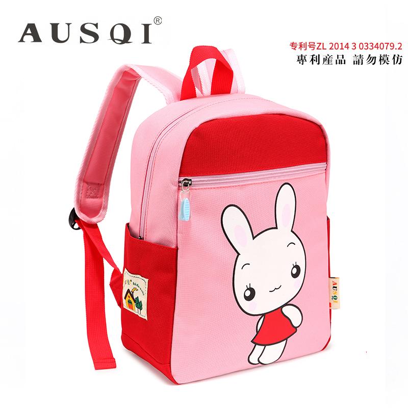 奧斯奇兒童書包幼兒園女大班小班寶寶女童 幼兒背包3~5~6周歲