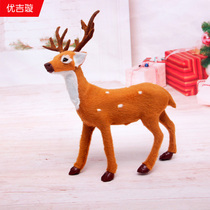 Christmas scene decorations Plush simulation sika Deer Shopping mall wine shop window desktop American Chen Elk Decoration