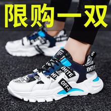 夏季网布男鞋子小白老爹鞋跑步运动休闲潮鞋百搭韩版男士增高板鞋