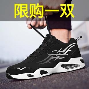 秋季男士韩版潮流气垫低帮跑鞋