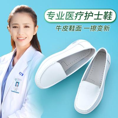 护士鞋女软底 防臭哪款最好