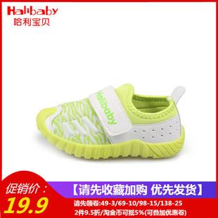 哈利宝贝1-2-3岁儿童学步鞋运动鞋