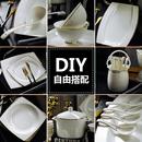 碗碟套装 吃饭套碗盘子家用欧式 简约瓷碗景德镇陶瓷器骨瓷餐具散件