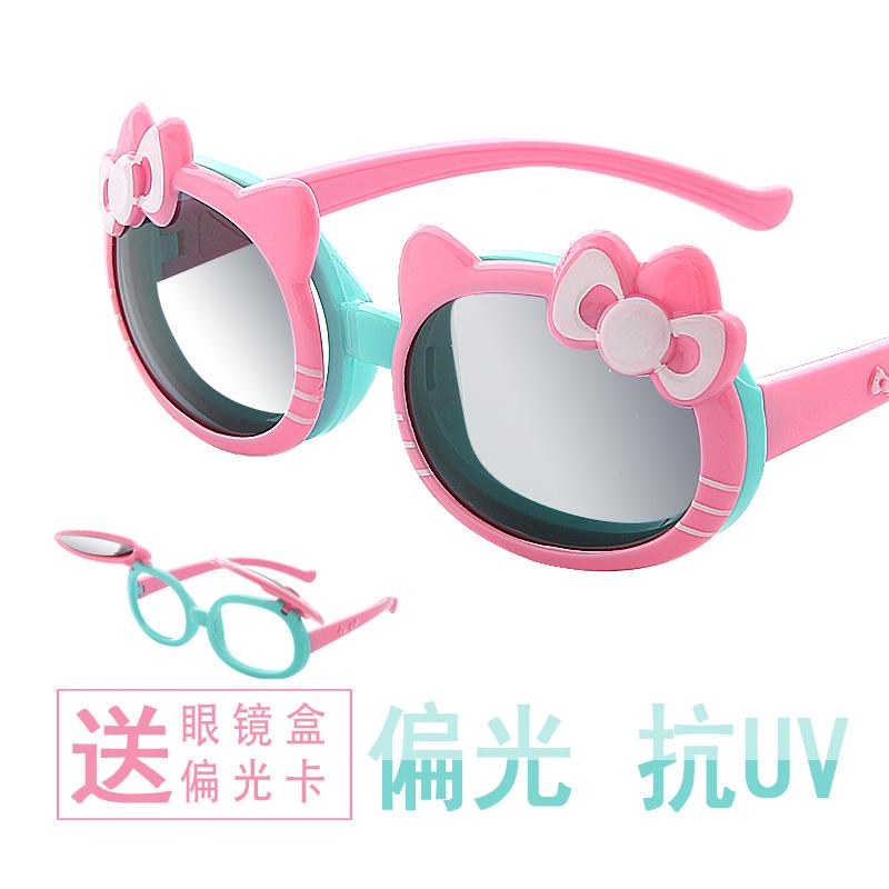 可爱翻盖折叠男女童宝宝儿童太阳镜质量好不好