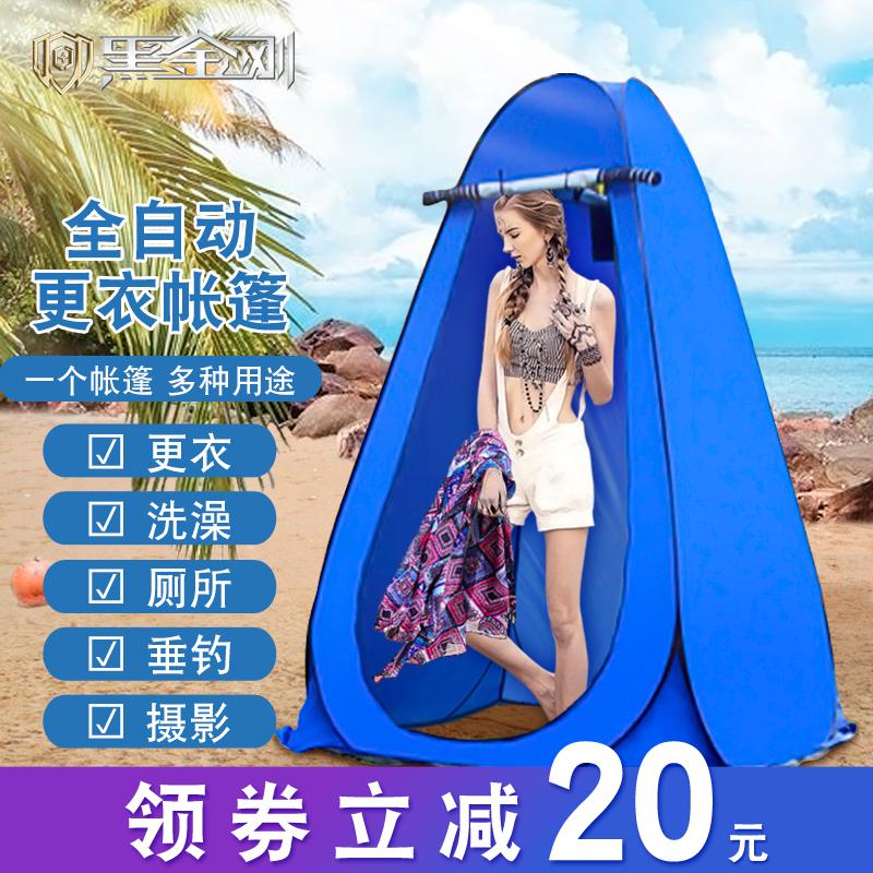 户外洗澡更衣换衣罩钓鱼室外棚帐篷