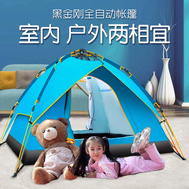 野外帐篷户外3-4全自动速开野营露营账蓬加厚防雨防暴雨1单人儿童