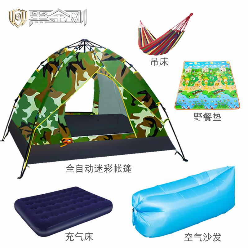 野营帐篷户外全自动速开防雨1单人单兵2人账蓬室内儿童超轻便3-4