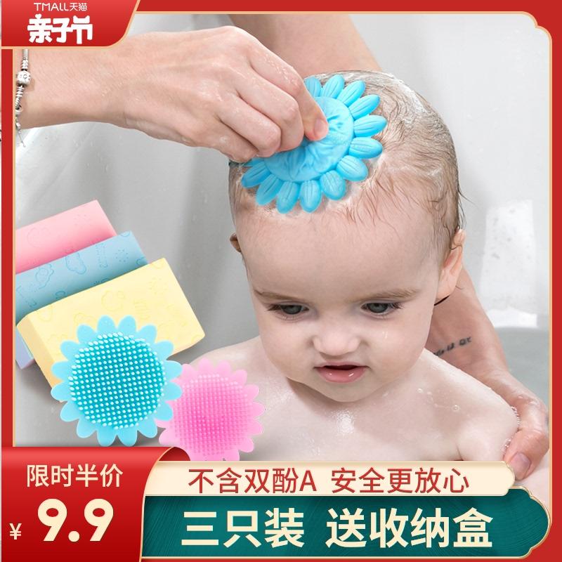 婴儿洗头刷硅胶去头垢新生的儿宝宝幼儿儿童搓澡神器用品洗澡海绵