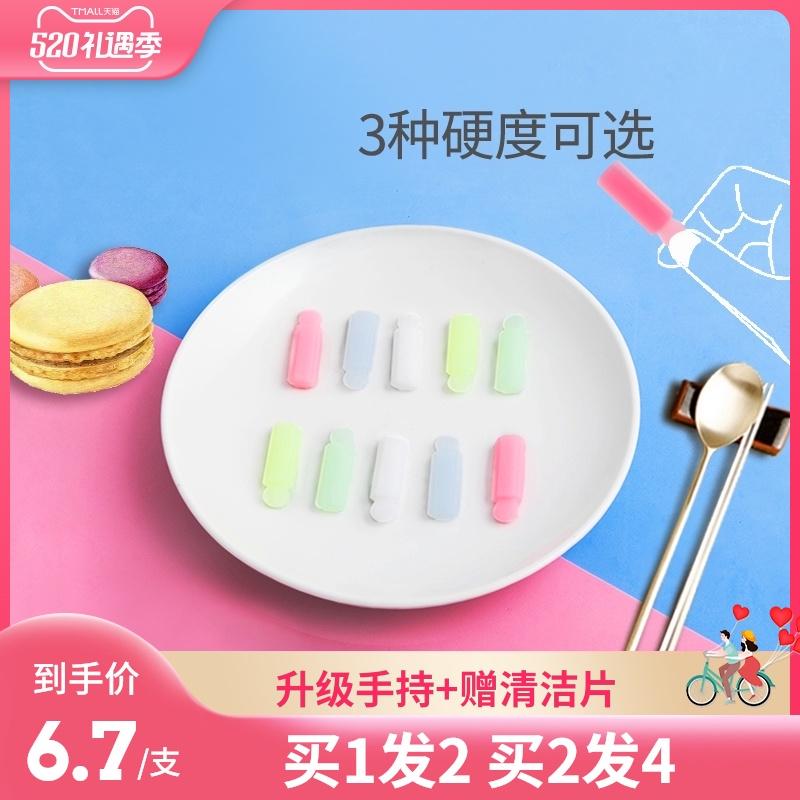 Детские соски / Игрушки для прорезывания зубов Артикул 577201203074