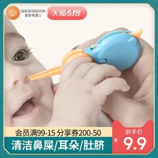 婴儿掏鼻屎小镊子宝宝挖鼻孔神器新生儿童耳屎夹子清洁器鼻子安全