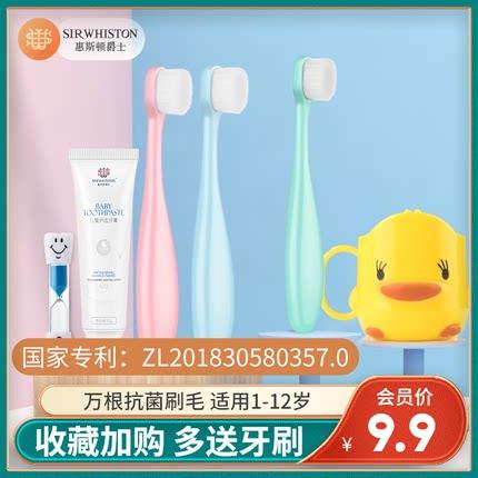 儿童乳牙刷软毛超细1-2-3-5-6-10岁以上婴幼儿一岁半宝宝牙膏套装