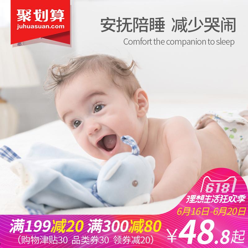 婴儿安抚巾毛绒手偶玩具布艺玩偶0-1岁宝宝入口可咬口水巾陪睡巾
