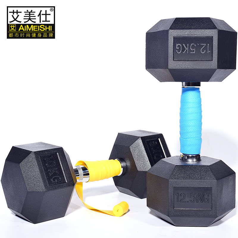 哑铃 男士 六角哑铃 足重家用健身器材10kg15公斤20kg 包胶哑铃