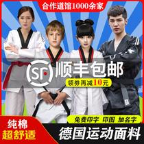 跆拳道服衣服服装儿童训练服初学成人成年大学生男女短袖道服定制
