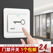 遙控功能433插座開關支持wifi遠程無線遙控定時app手機RFsonoff