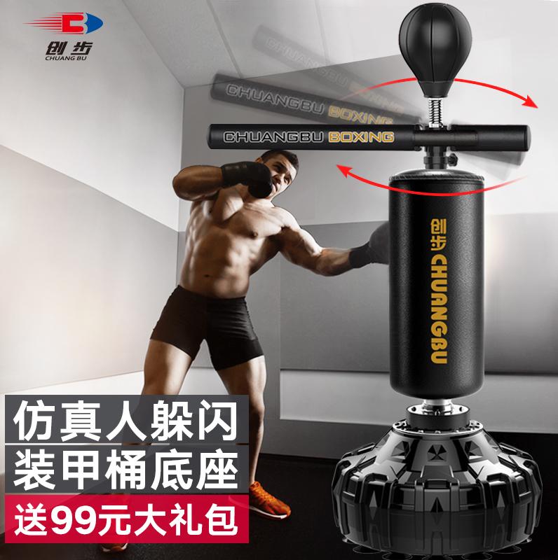 成人拳击沙袋反应靶立式旋转棍靶家用训练器练散打器材躲闪速度球