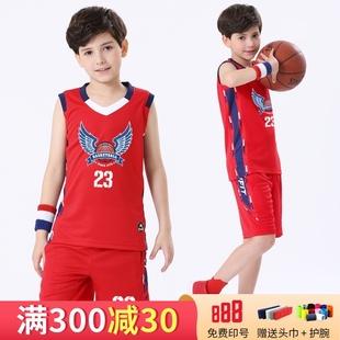 儿童篮球服套装 男女童夏季 中小学生透气速干运动训练队服球衣定制