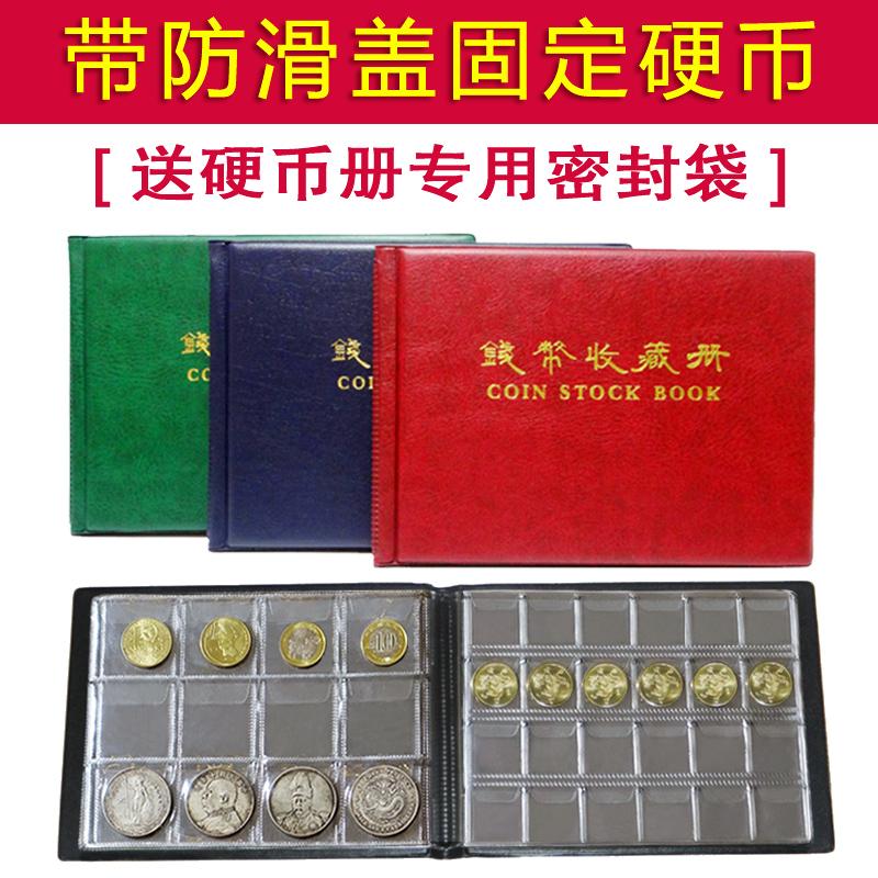 Монета собирать книга коллекция валюта книга монета собирать книга монета книга курица лет шоу валюта внук чжуншань годовщина валюта собирать книга
