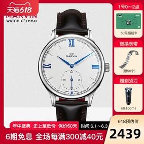 新款瑞士marvin摩纹石英男士款手表